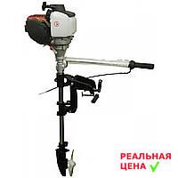 ✅ Лодочный мотор бензиновый СКИФ 4-х тактный