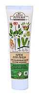 Крем для лица Зеленая Аптека Омолаживающий против морщин - 100 мл.