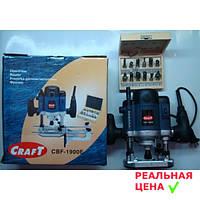 Фрезерный станок Craft CBF1900E