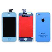 Дисплей APPLE iPhone 4S блакитний комплект з тачскріном,задньою кришкою Н/З