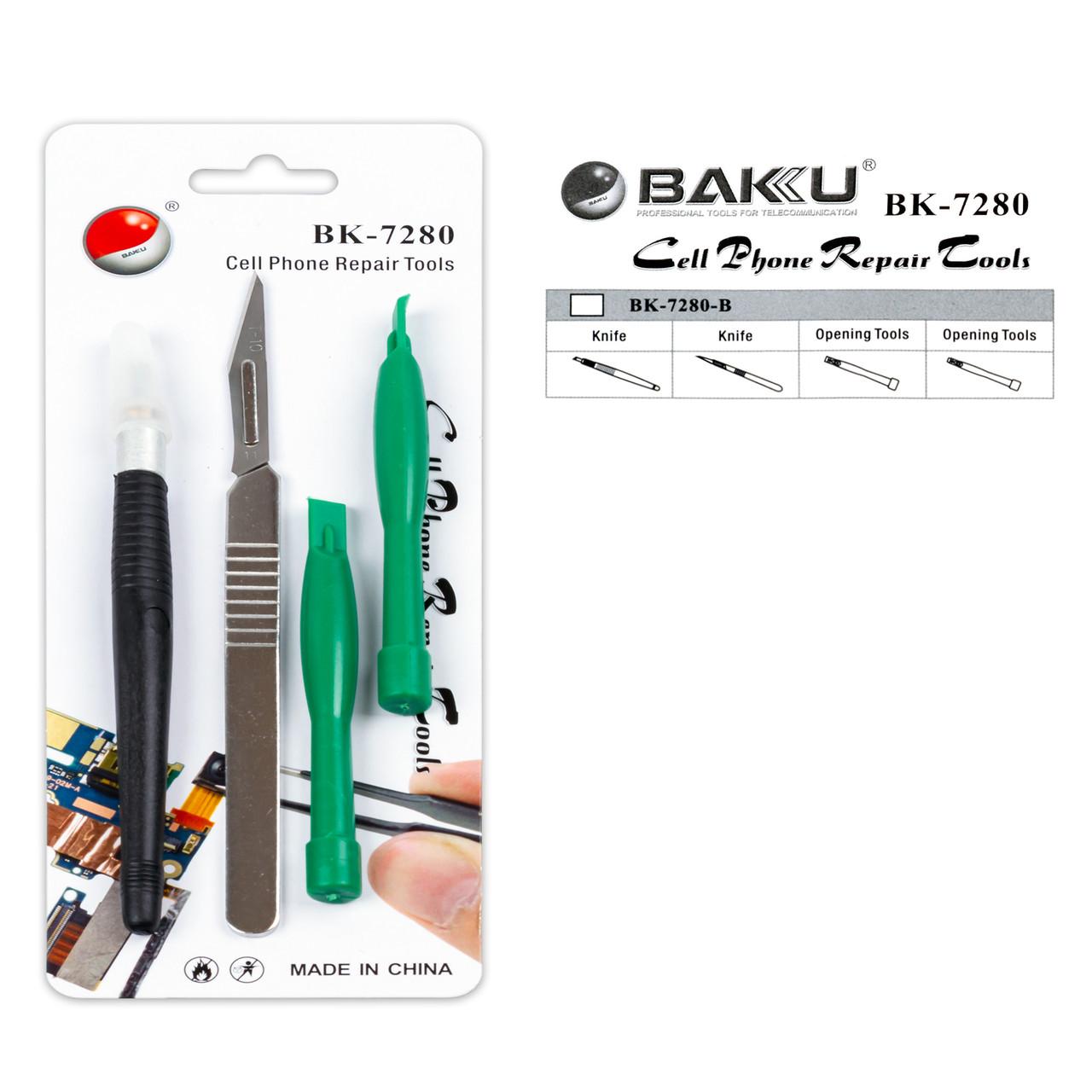 Набір інструментів BAKU BK-7280-B