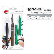 Набор инструментов BAKU BK-7280-B (2 скальпеля, 2 лопатки)