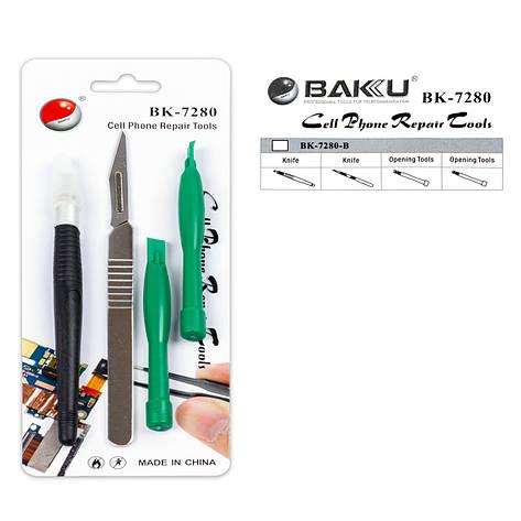 Набір інструментів BAKU BK-7280-B, фото 2