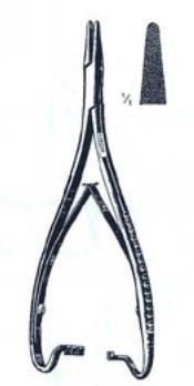 Иглодержатель Матье 14 см. с вольфрам карбидными вставками (Пакистан) ZOOBLE