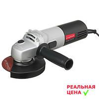 ✅ Болгарка Интерскол УШМ 125/900