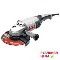 ✅ Болгарка Интерскол УШМ-230/2600М