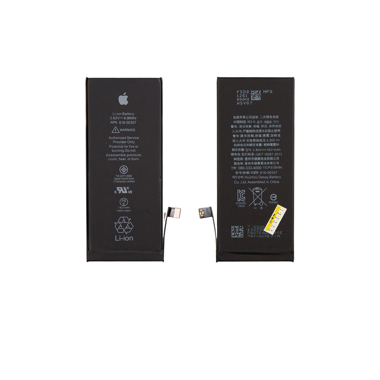 АКБ APPLE iPhone 8