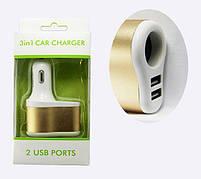 АЗУ USB Car Charger 5V 3.1A 3в1 2 Ports золотистый