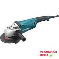 ✅ Болгарка Makita GA7020RF, (оригинал)