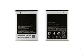 АКБ SAMSUNG S3850/S5222/C3592/S3350