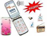 Мобильный телефон Nokia W 888 на 2 сим карты,корпус металл,для девочек.