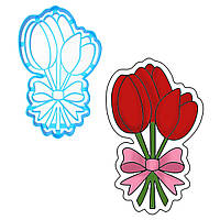 Вырубка для пряников Тюльпаны в букете 13*8 см (3D)