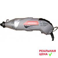 Гравировальный набор Арсенал ГМ-200ЭФС
