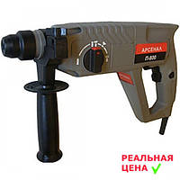 ✅ Перфоратор Арсенал П-900