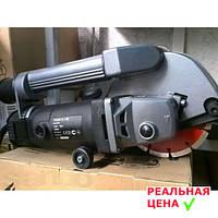 Бороздодел Титан ПШМ 15-150