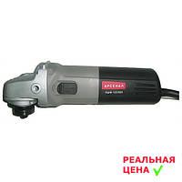 ✅ Болгарка Арсенал УШМ 125/920Е