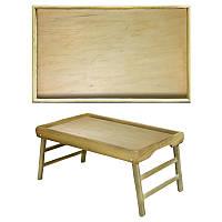 Деревянный столик для завтрака в постель Одесское настроение