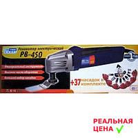 ✅ Реноватор Ижмаш РВ-450 (37 насадок)
