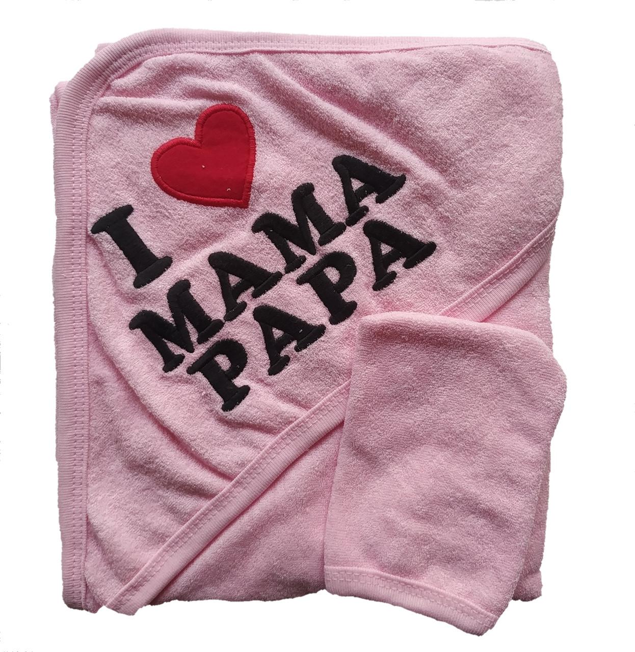 Уголок для купания махровый I love mama papa розовый