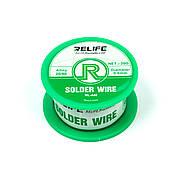 Припой RELIFE RELIFE RL-440 (0.6 мм) (20 г)