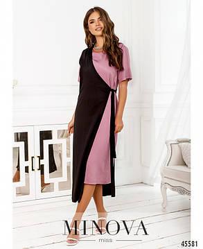 Ровное длинное платье-двойка с черной накидкой от 42 до 48, фото 2