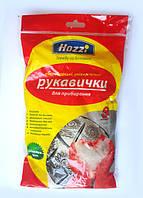 Универсальные перчатки ТМ Hozzi (размер S)