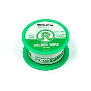 Припой RELIFE RELIFE RL-440 (0.5 мм) (20 г)