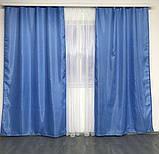 Готовий комплект штор монорей з підхватами 150х270 з тюлем кристалон 400х270 Колір Блакитний, фото 3
