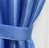 Готовий комплект штор монорей з підхватами 150х270 з тюлем кристалон 400х270 Колір Блакитний, фото 4