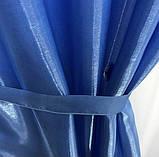 Готовий комплект штор монорей з підхватами 150х270 з тюлем кристалон 400х270 Колір Блакитний, фото 5