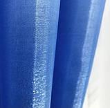 Готовий комплект штор монорей з підхватами 150х270 з тюлем кристалон 400х270 Колір Блакитний, фото 6