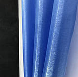 Готовий комплект штор монорей з підхватами 150х270 з тюлем кристалон 400х270 Колір Блакитний, фото 7