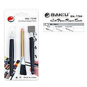 Набор инструментов BAKU BK-7280-C (скальпель, ластик, лопатка)