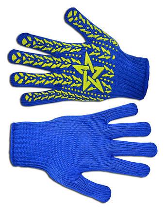 Перчатки рабочие Украина вязанные синие с ПВХ размер L (16-030), фото 2