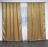 Готовий комплект штор монорей з підхватами 150х270 з тюлем кристалон 400х270 Колір Золотистий, фото 5