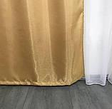 Готовий комплект штор монорей з підхватами 150х270 з тюлем кристалон 400х270 Колір Золотистий, фото 6