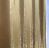 Готовий комплект штор монорей з підхватами 150х270 з тюлем кристалон 400х270 Колір Золотистий, фото 7