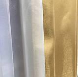 Готовий комплект штор монорей з підхватами 150х270 з тюлем кристалон 400х270 Колір Золотистий, фото 8