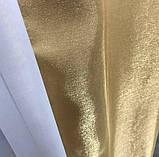 Готовий комплект штор монорей з підхватами 150х270 з тюлем кристалон 400х270 Колір Золотистий, фото 9