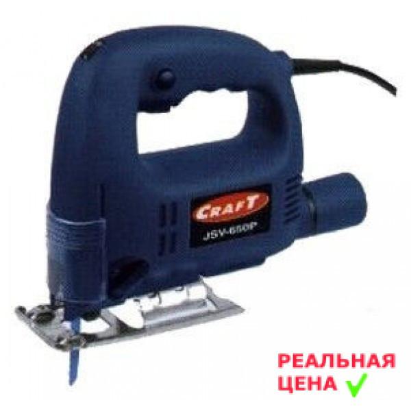 ✅ Лобзик Craft JSV 650P