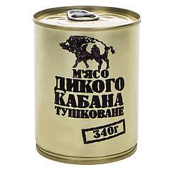 Тушонка з дикого кабана, консерви (340г), ж/б