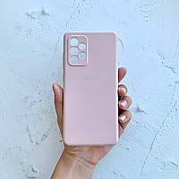 Чехол на Samsung Galaxy A52 Silicone Case пудровый силиконовый / для Самсунг Гелекси А52