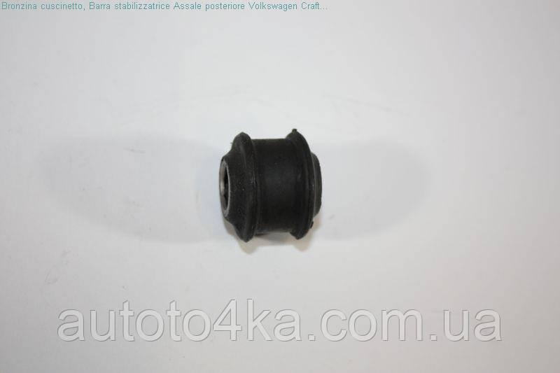 Втулка стабилизатора заднего Automega 110093010