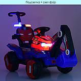 Трактор детский Электромобиль 4321BLR с подвижным ковшом ручкой, фото 7