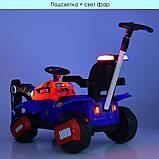 Трактор детский Электромобиль 4321BLR с подвижным ковшом ручкой, фото 8