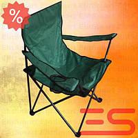NEW! Кресло складное карповое с подлокотниками Fshing chair ES для отдыха на природе рибалки Hot!