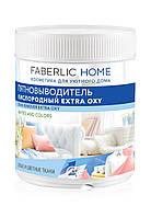 Плямовивідник кисневий Extra Oxy FABERLIC HOME