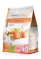Пральний порошок для кольорових тканин концентрований FABERLIC HOME