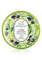 Суфле для тіла «Олива & бергамот» Fleurs de Provence