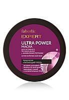 Маска для активного живлення волосся Ultra Power c амінокислотами, фото 1